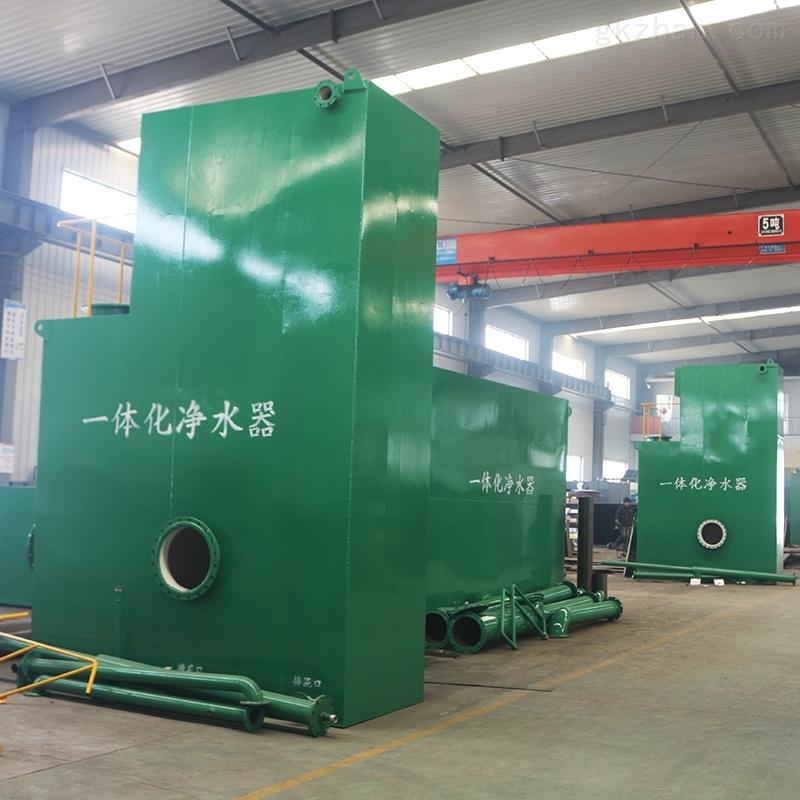 浙江杭州江河湖泊水净化设备立式净水器型号