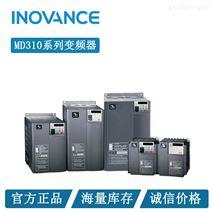 汇川变频器MD310系列,简单易用稳定可靠