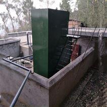 云南临沧直饮水净化设备控制部分工艺流程图