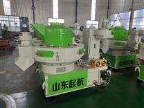 新能源木屑顆粒機700型