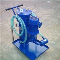 永科LUC-63×30精细滤油机柴油润滑油净化