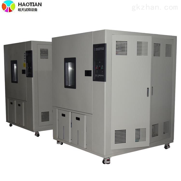 1立方标准交变湿热试验箱直销厂家现货