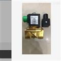 21H9KB18021H9KB180电磁阀,意大利ODE导阀/直动阀