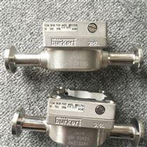 德国流量传感器接头burkertS030-557920焊接
