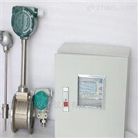 DCGBDC-LUGB溫壓補償分體式渦街流量計
