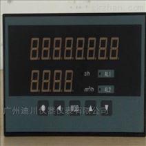 XSJDL智能流量定量控制仪表
