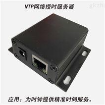 NTP转RS485模块