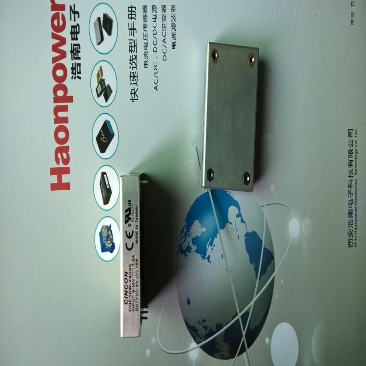 幸康DC-DC电源CQE50W-24S3V3  CQE50W-24S15