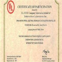 线路板UL 认证