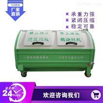 2.5立方勾臂箱 玻璃钢移动式垃圾箱