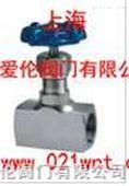 供应快装卡箍式高压球阀,高压阀门—上海爱伦