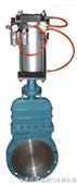 DMZ673H-16气动暗杆式刀形闸阀 气动暗杆刀闸阀 气动对夹式刀闸阀