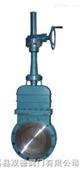 DMZ573X伞齿轮暗杆刀形闸阀 伞齿轮暗杆刀闸阀 伞齿轮刀闸阀