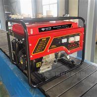 HS9000DC翰丝小型7.5KW汽油发电机HS9000QD