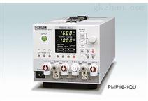 菊水多路输出直流电源PMP16-1QU PMP25-2TR