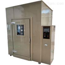 YWSY-030步入式盐雾腐蚀试验室