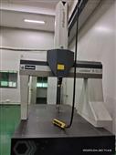 Sheffield Cordax 9157 三坐标测量机