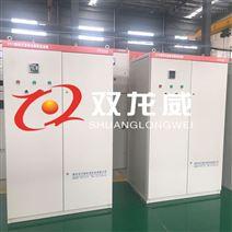 高压电机液态电阻软起动柜  球磨机水阻柜