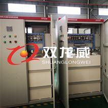 破碎机水电阻软起动 高压电机液体变阻起动