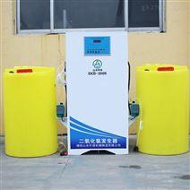 安徽亳州基本型二氧化氯发生器地区总经销商