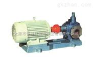 KCG、2CG型高温油泵