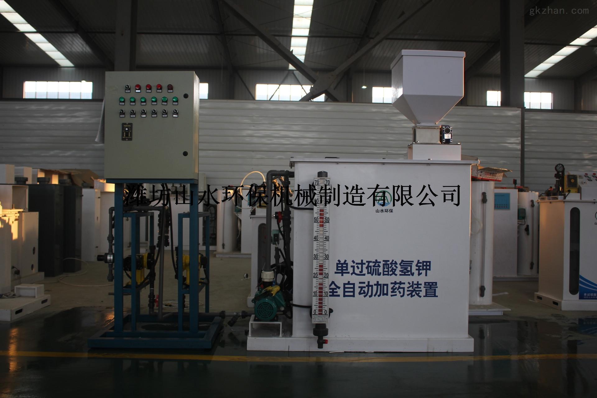安徽省铜陵市食品检测实验室污水处理设备小型医院污水处理设备规格型号及价格