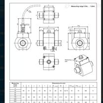 希而科优势品牌HBM U9C系列称重传感器低价