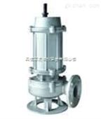 不锈钢污水泵说明∠污水潜水泵∠天津排污泵∠不锈钢污水泵型号