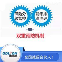 招商加盟双重预防体系信息系统_常熟市双控预防机制