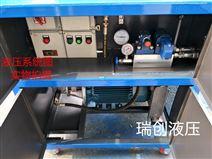 四川非标液压系统液压站定制厂家