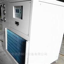 真空镀膜降温制冷设备 降温机