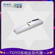 东佑达无尘环境有铁芯线性马达机械手LCF45