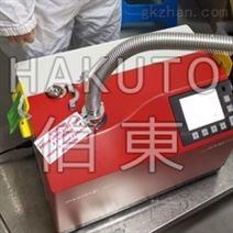 冻干机制冷系统检漏用氦质谱检漏仪