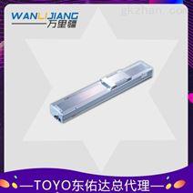 东佑达标准螺杆滑台ETH22 滚珠丝杆模组