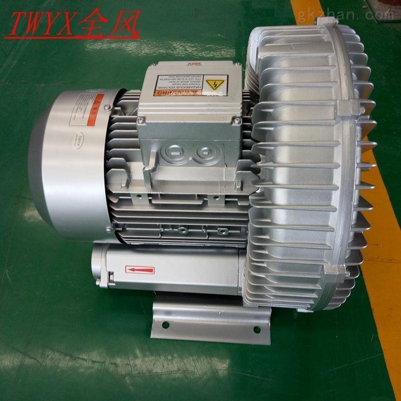 液体灌装机配套专用高压风机