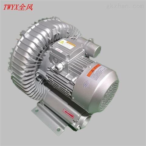 燃烧机助燃5.5KW高压旋涡风机