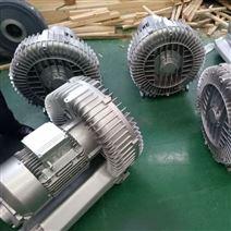 供应滚筒印花机用旋涡高压风机