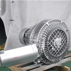 RB-92S-3供应20KW污水曝气旋涡气泵