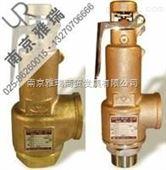 SFL-1S/3S螺纹黄铜蒸汽安全阀