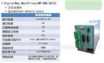 优势供应DIGITAL WAY进口信号接收器