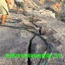 液壓巖石劈裂棒使用方法