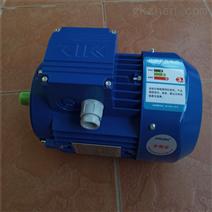 紫光铸铝减速机配套紫光三相异步电动机