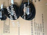 280mv/cm防爆振动传感器CD-7-c,CD-7-s ,CD-21-c,CD-21-s,CD-21-t