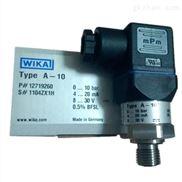 希而科优势供德国FISCHER液位传感器NK10