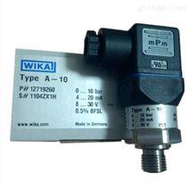希而科 代理经销WIKA/威卡A-10系压力变送器