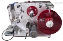 半自动平面贴标机-不干胶贴标机-平面贴标机