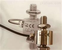 HBM U9C称重传感器希而科原装进口