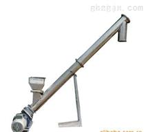 无轴螺旋输送机盛康机械专业生产