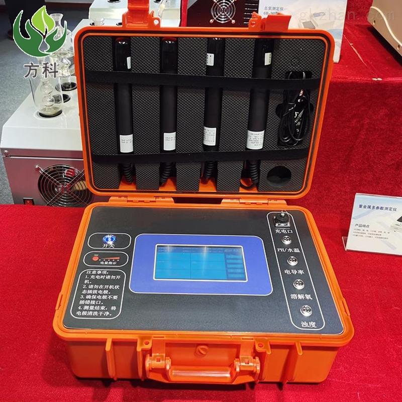 水质测定仪器