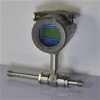 LWGY一體液晶顯示DN4渦輪流量計